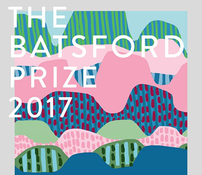 CALL FOR ENTRIES: THE BATSFORD PRIZE FOR STUDENTS 2017