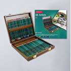 Derwent Artists Pencils Wooden Box Assorted Colours Set of 48