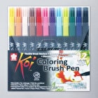 Koi Colour Brush Set 12
