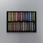Rembrandt Soft Pastels Portrait Selection Basic Set 30 Whole Pastels