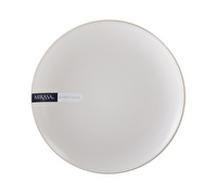 Mikasa Gourmet Basics Home Round Side Plate White