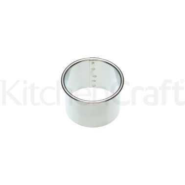 Kitchen Craft Plain Edged 43mm Stainless Steel Pastry Cutter