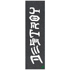MOB x Thrasher Grip Tape - Big Destroy