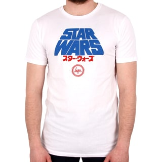 Hype A New Hope T shirt - White